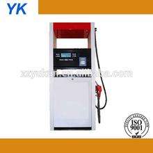 Save data automatically gilbarco fuel dispenser