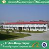 china luxury modern prefabricated houses