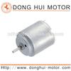 toys dc motor, small dc motor,massager motor 23.8mm Diameter 260 motor