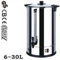 16liter-30liter de água quente açoinoxidável equipamentos de restauração para restaurantes