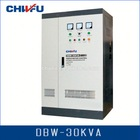 CE ROHS approved 30000va DBW series single phase compensated carbon brush type automatic marine voltage stabilizer