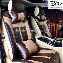 Flax Car Seat Covers Ice silk summer new arrival Four seasons cushion Automobile cushion