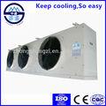 série d ar do evaporador câmara fria