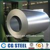 EN10143 prepainted galvanized steel coil price in China