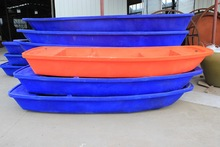 3.2 meters plastic fishing trawler boat by motor manufacture