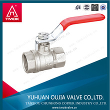 exhaust valve stainless steel floating ball valve brass ball valve with lock water meter
