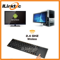 ILINKTEC 10 inch Stainless Steel 2.4GHz Mini Computer Keyboard with Touchpad Handwriting Function