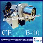 SKY alibaba express adjusting furnace burners/diesel fired burners /flame burner