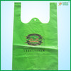 eco cheap t-shirt plastic bag for advertising