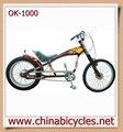 chopper fahrrad billigin china