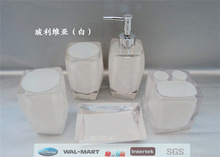 Pure white wholesale decoration for homes bathroom accessories sets