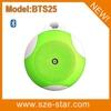 wireless outdoor speaker systems