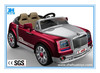 2014 Newest Rolls-Royce Kids 12Volt Electric R/C Ride on Car With Two Motors Children Ride On Car