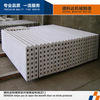 Hollow Core Slab Machine, Precast Hollow Core Slab Machine, Concrete Hollow Core Slab Machine
