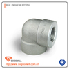 suppliers high pressure steel pipe fittings