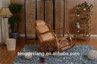 Offer high quality antique rattan rocking chair rattan furniture