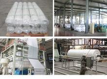 Anti UV 200micron Plastic Film for greenhouse