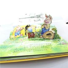 Best and cheap german heidelberg glue bind publication book print