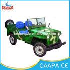 Hot selling amusement kids games mini jeep go kart