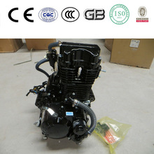 Chinese Cargo Motorcycle Lifan Tricycle Engine 250cc 400cc
