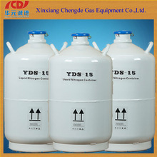cylindrical storage container , semen liquid nitrogen dewar price