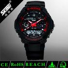 S-Shock Waterproof Skmei 0931 Sports Watch Vogue Alibaba New Products Wholesale