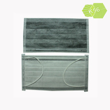Disposable carbon filter face mask/ face mask with active carbon K56 Weini