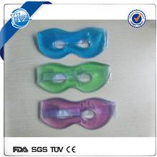 Fashion cool eye mask / fancy eye mask