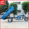 Guangzhou sell farm three- wheeled motorcycle export of turkmenistan
