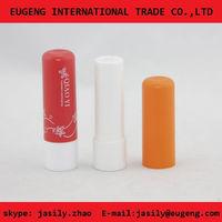 Useful Matte red plastic lip balm case