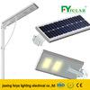 High Efficiency Led Solar Street Light, Outdoor Intergrate Led Solar Street Light