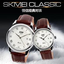 Japan movement imitation brand wrist watch guangzhou