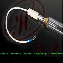 Trademark machine uv curing lights/ metal halide lamp 380v