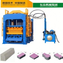 Dongyue Brand Automatic Concrete manual hollow block making machine philippines