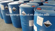 high purity methacryloyl chloride