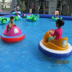 Self-Developed Waterproof Non-Brush UFO Motor Used Bumper Boats for Sale