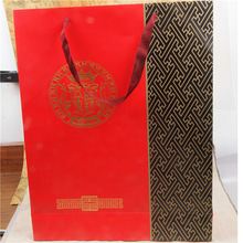 Exotic virgin paper bag with nice printing design for packing animal food