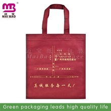 Embossing Logo Luxury style promotion packing nonwoven shopping tapestry tote bags