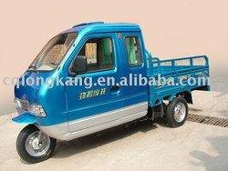 cargo trike(LK150ZH-C10)