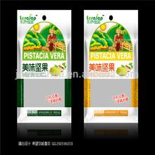 dry bag cute food packing bag &chemical grade laminated plastic bags