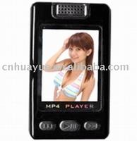 MP4 player(model:m4_019)
