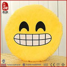 2014 popular cushion and pillow design plush stuffed emoji cushion