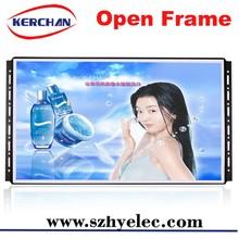 21.5 inch portrait orientation advertising display