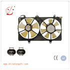 Chevrolet Prizm 2002-98, Toyota Corolla 2002-98 Engine Cooling Fan Assembly