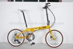 X-TASY alumnium 2014 light folding bike 3H-L7180