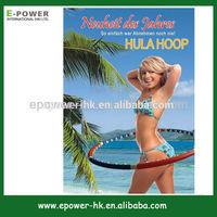 2014 hot new made in china electric hula hoop