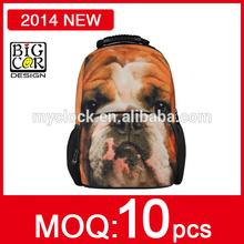 China Lovely Dog School Backpack Bag,bigcar animal design Backpack School Bag,Backpack School