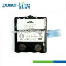 walkie talkie battery with integral belt clip And Super Power /PMNN4001 Battery 600mAh 4.8V for TLKR - T5,T6,T7,T8(PTM-T5)