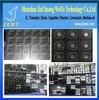 transistor IDT72142S35P (New& Original IC) p75n02ldg nikos transistor