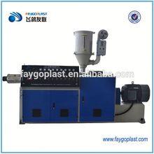 PVC filling compounding granulating plant
